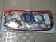 PAKING FULL SET MESIN NISSAN SUNNY TAHUN 1997-1999