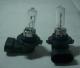BOHLAM LAMPU H11-100 wt / 12V. GC-BH 001