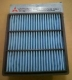 AIR FILTER MITSUBISHI KUDA GRANDIA 2000 CC, ORIGINAL